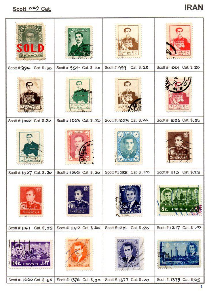 http://www.stamporator.com/images/Iran-001.jpg