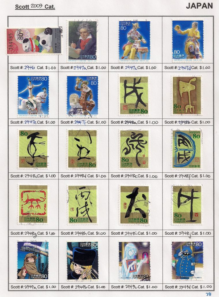 http://www.stamporator.com/images/Japan-038.jpg
