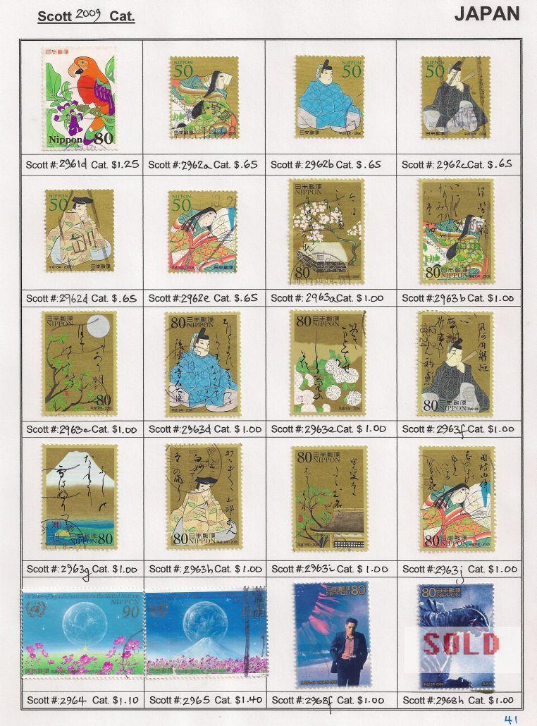 http://www.stamporator.com/images/Japan-041.jpg