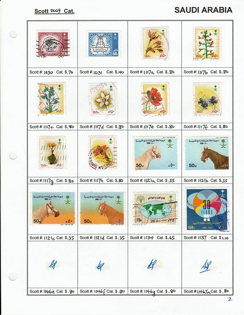 http://www.stamporator.com/images/Saudi_Arabia-002A.jpg