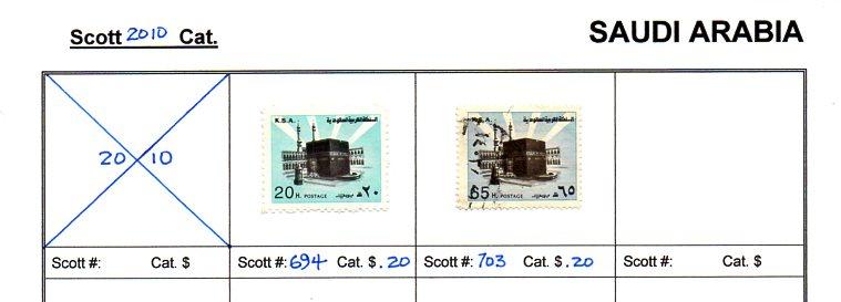 http://www.stamporator.com/images/Saudi_Arabia-004.jpg