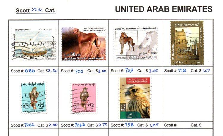 http://www.stamporator.com/images/United_Arab_Emirates-002.jpg